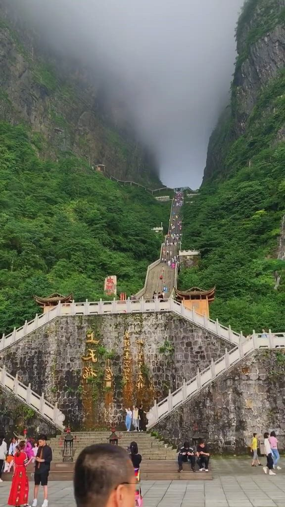 Tianmen mountain - Video & GIFs | beautiful places nature,around the world cruise,cool places to visit,beautiful nature scenes,amazing nature,beautiful landscapes,beautiful places to travel,wonderful places