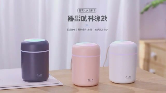 Ultrasonic Aromatic Diffuser Air Humidifier - Video & GIFs | air humidifier,diffuser,aromatherapy diffusers,aromatherapy humidifier,aroma diffuser,oil diffuser,medical devices,animal room,ear cleaning,water tap,led night light