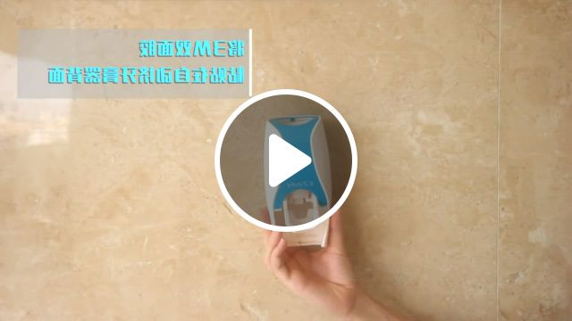 Automatic Toothpaste Dispenser And Toothbrush Holder Set - Video & GIFs   toothpaste dispenser, toothbrush holder, brushing teeth