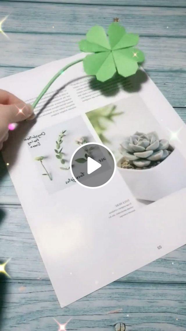 Four Leaf Clover Origami Tutorial - Video & GIFs   cartoes artesanais, artesanatos faceis, artesanato simples com papel, instrucoes origami, paper crafts origami, paper crafts for kids, fun crafts, paper crafts magazine, paper flowers diy, flower diy, origami tutorial, diy crafts