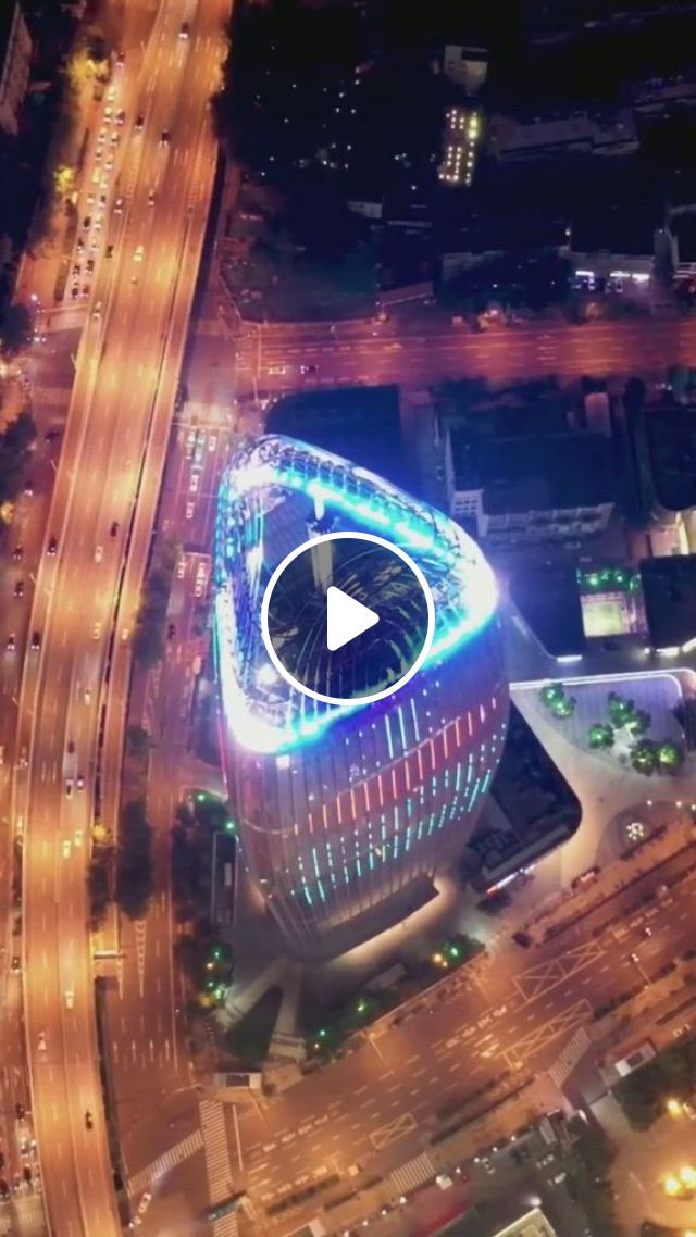 Night Jinan, China - Video & GIFs | urban design architecture, architecture design, architecture, cyberpunk art, city lights, urban design, to go, night, places
